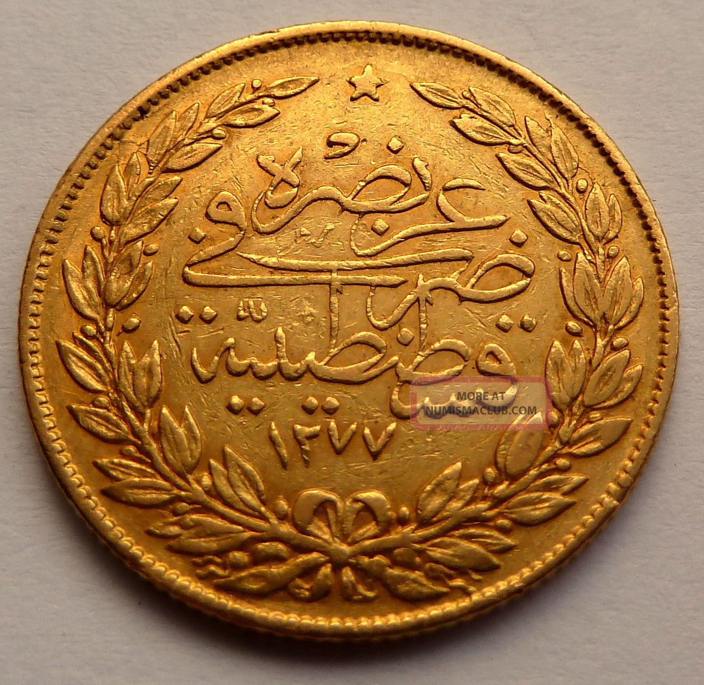 Turkey Ottoman Empire 100 Kurush 1277 7 1867 7 2g 0