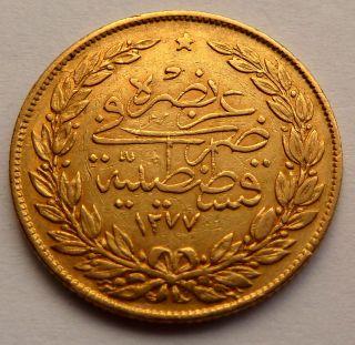 Turkey - Ottoman Empire 100 Kurush 1277/7 (1867) 7.  2g 0.  2126 Oz 0.  917 Gold photo