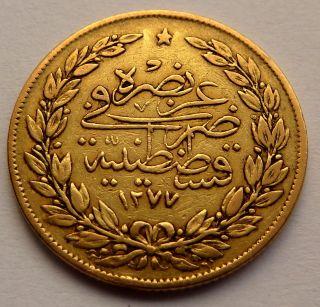 Turkey - Ottoman Empire 100 Kurush 1277/1 (1861) 7.  2g 0.  2126 Oz 0.  917 Gold photo