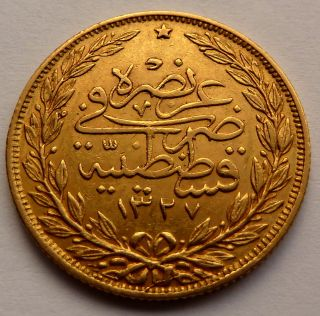 Turkey - Ottoman Empire 100 Kurush 1327/4 (1912) 7.  2g 0.  2126 Oz 0.  917 Gold photo