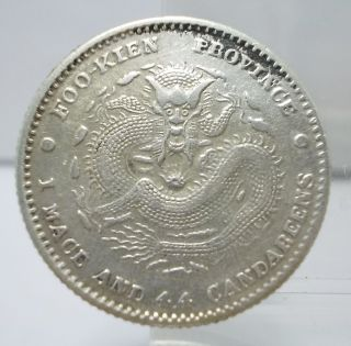 China Foo - Kien Province 1896 Dragon 20 Cents Silver Coin Xf Cleaned photo