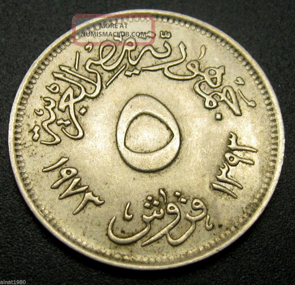 Egypt 5 Piastres Coin Ah 1393 1973 Km 436 Cairo State Fair