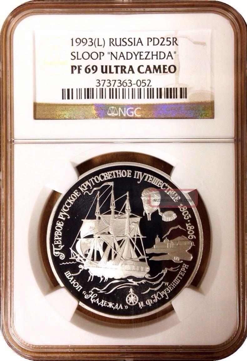 1993 Russia 25 Rubles Palladium 1 Ounce Coin Sloop Nadyezda Ngc Pf69,  Very Rare Russia photo