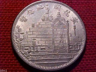 1931 China Fukien Silver 20 Cents Y - 389.  2 Rare Coin Fe26 photo