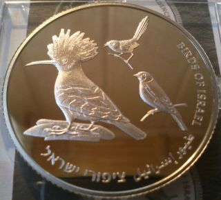 2009 Israel - 2 Sheqels - Birds Of Israel Hoopoe Warbler Finch Silver Proof photo