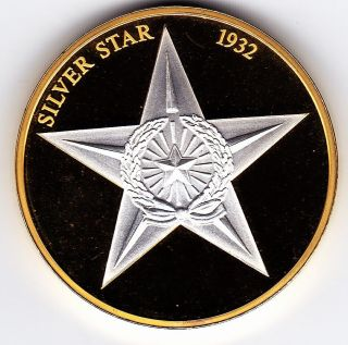 1932 United States Silver Star - Gold & Silver Plated Commemorative Coin With photo