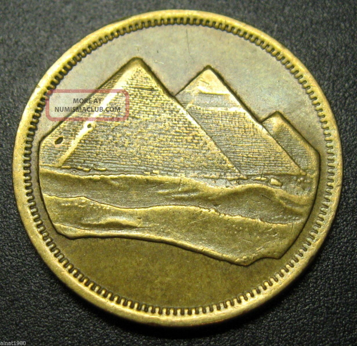 Egyptian Coins Piastres Egypt 5 Piastres Coin ah 1404