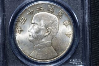 Scarce 1934 China Republic Dollar Y - 345 Pcgs Ms63 photo