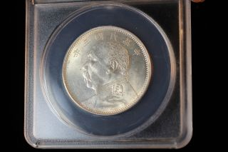 1914 China 50 Cents Yuan Shi - Kai Silver Half Dollar Choice Unc Ms62 Uncirculated photo