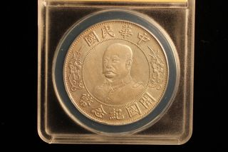 1912 China Silver Dollar Lee Yuan Hung Y - 321 Lustrous Au Graded Very Scarce photo