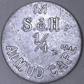 Venezuela Nd (c - 1890) Hac.  Moroturito Of Segura E Hijos /4 Almud Coffee Token photo