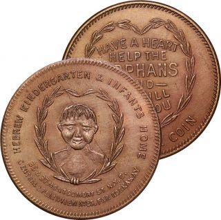 Help The Orphans Good Luck Coin Unc photo