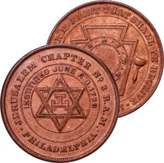 Philadelphia Jerusalem Chapter 3 Ram Masonic Penny Red Brown Bu Unc photo
