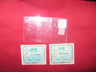 2 Uncirculated Japan $1 Yen ' S U.  S.  Military Occupation Ww Ii photo