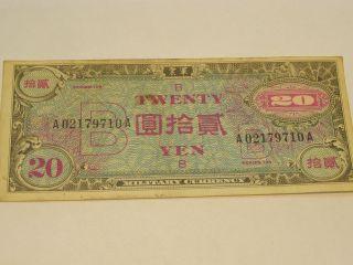 Military Currency Twenty Yen Series 100 B Bill From World War Ii photo