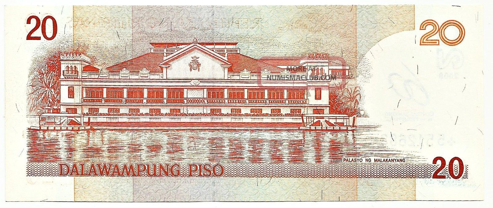 Philippines 20 Pesos 60th Commemorative Central Banking