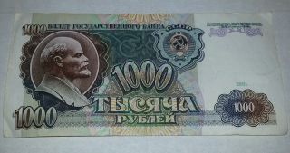 Ussr 1991 Russia 1000 Rubles Roubles Russian Lenin Paper Money Soviet Union Note photo