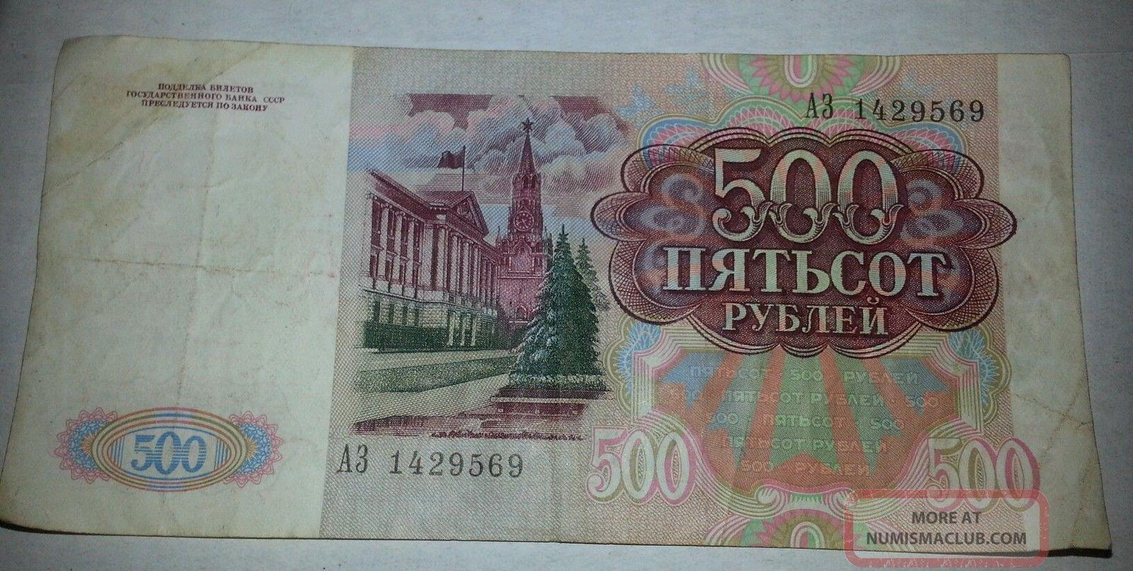 russia under lenin essay