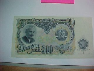 1951 Bulgarian Bank Note 200 Abecta Jieba photo