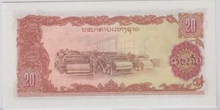 Lao - Bank Of The Lao Pdr 1979 Nd; 1988 Issue 20 Kip - Pick 28 photo