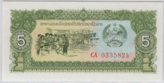 Lao - Bank Of The Lao Pdr 1979 Nd; 1988 Issue 5 Kip - Pick 26 photo