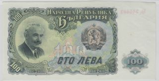 Bulgaria - НАРОДНА РЕПУБЛИКА БЪЛГАРИЯ 1951 State Note Issue 100 Leva Pick 86 photo