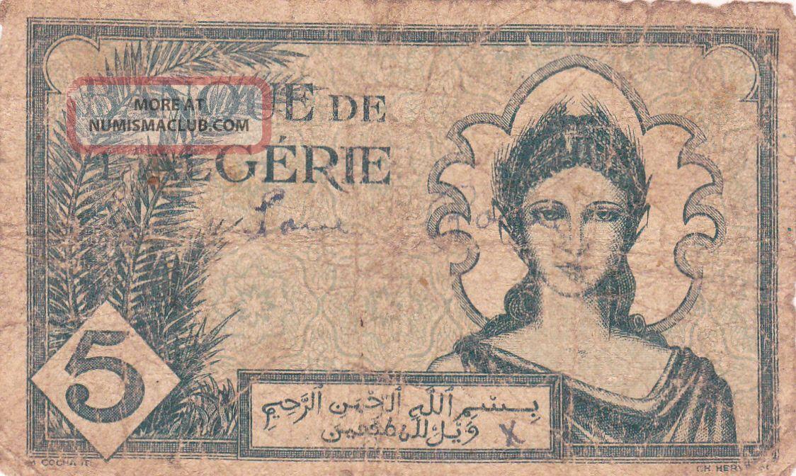 Bank del algerie 5 franqs note for Bank exterieur d algerie