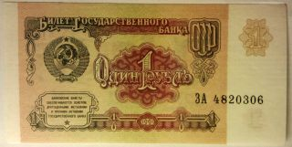 Russia Ussr 1 Ruble Rouble 1991 Bank Note Ussr Cccp In photo