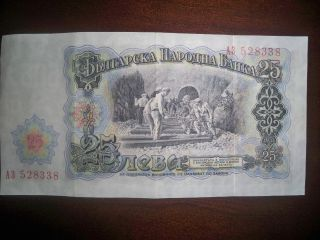 1951 25 Leva Bulgarian Banknote photo