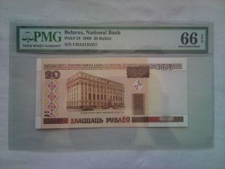 2000 Belarus 20 Rublei/rubles Pmg Graded Gem Uncirculated 66 Epq photo