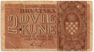 Croatia Bank Note (1942)