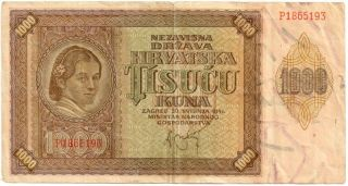 Croatia Bank Note (1941)