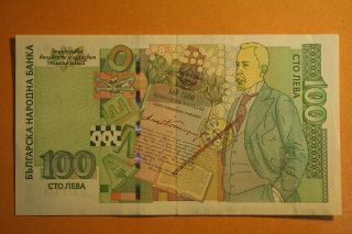 Bulgarian Banknote Note 100 Leva 2003 - Unc photo