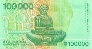 Croatia Bank Note (1993) One Hundred Thousand Dinara In Protective Sleeve photo