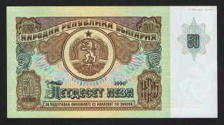 Pick 98 BULGARIA 50 Leva 1990 UNC