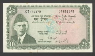 Rupees 1972 - 75 Xf P  21 P 299 Xf Paper Money