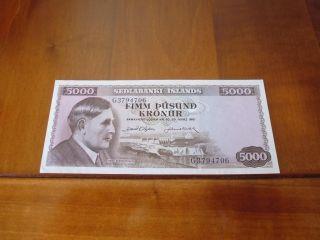 Iceland Banknote 5000 Kronur L.  1961,