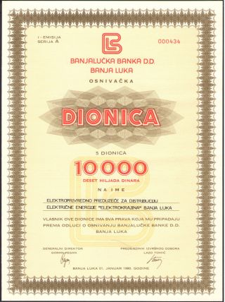 Yugoslavia (bosina) - Bond/stock/share Of Elektrokrajina - 10000 Dinars 1990 photo