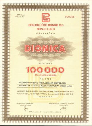 Yugoslavia (bosina) - Bond/stock/share Of Elektrokrajina - 100000 Dinars 1990 photo