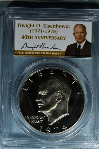 Coins: US - Dollars - Eisenhower (1971-78) - Price and Value