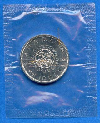 1964 Canada Pl Silver Dollar (rcm) (23.  33 Grams.  800 Silver) (no Tax) photo