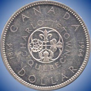 1964 Canada Silver Dollar Coin (23.  33 Grams.  800 Silver) (no Tax) photo