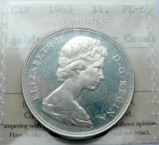 1965 Large Beads Pointed 5 Silver Dollar Pl - 65 Heavy Cameo Beauty Type 4 $1.  00 photo