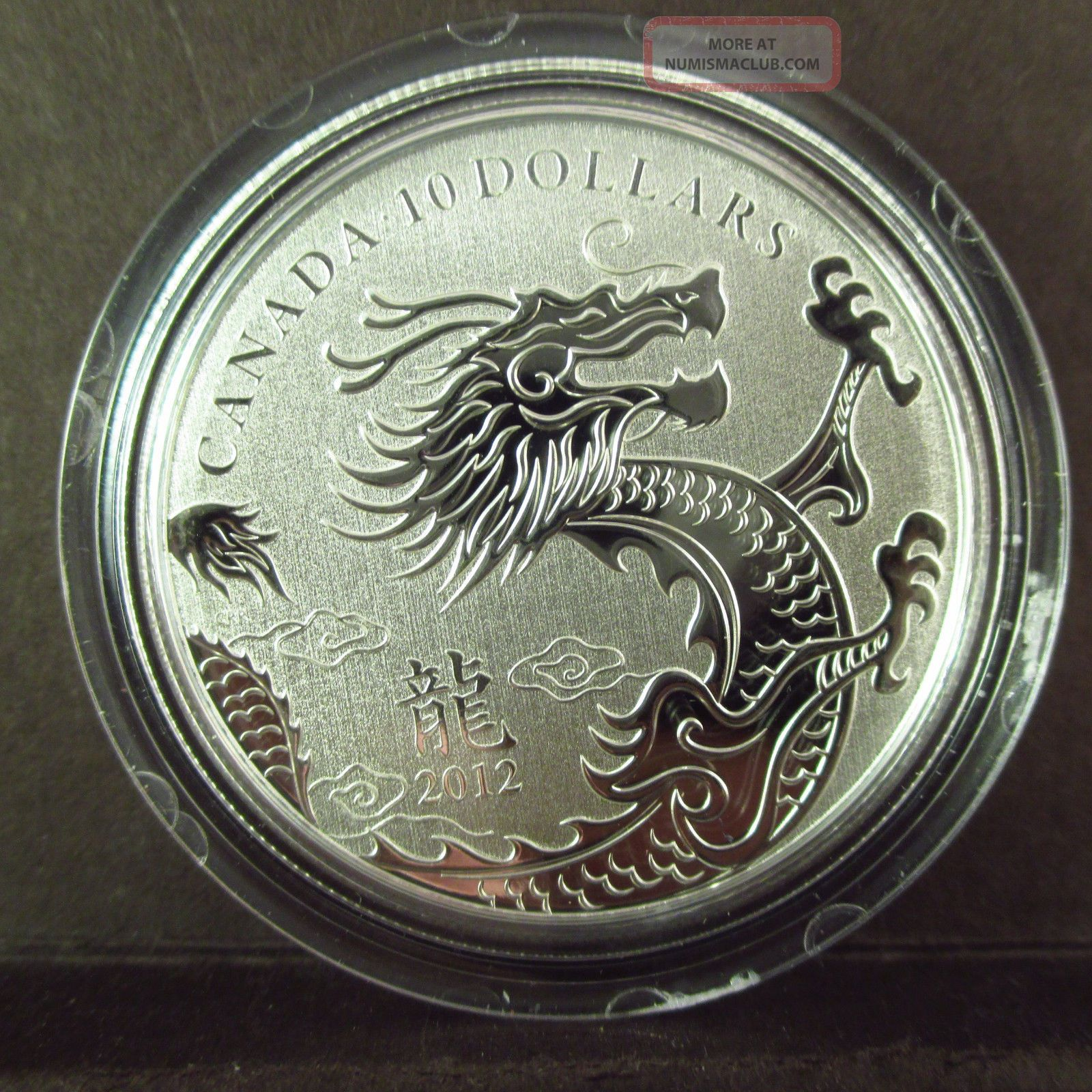 Canadian 2012 10 Fine Silver Coin Year Of The Dragon 1 2