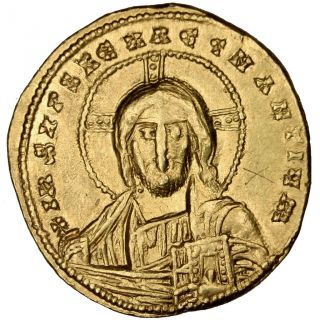 Bysantine Empire,  Constantin Vii,  Solidus photo