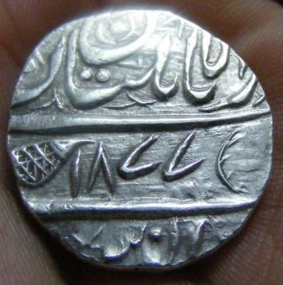 Sikh Empire Silver Rupee Multan Vs1877 - Ad1820 photo