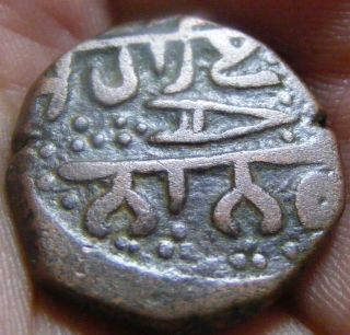 Sikh Empire Copper Coin 19th Century Gurmukhi Script (ad1828 - 1849) Katar Symbol photo