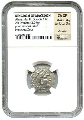 336 - 323 Bc Alexander Iii Ar Drachm Ngc Ch Xf (ancient Greek) photo