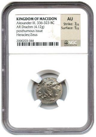 336 - 323 Bc Alexander Iii Ar Drachm Ngc Au (ancient Greek) photo