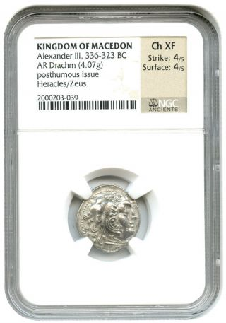 336 - 323 Bc Alexander Iii Ar Drachm Ngc Ch Xf (ancient Greek) photo